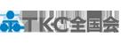 TKCグループ | 1万名超の税理士集団・TKC全国会と株式会社TKC